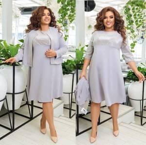 Платье короткое нарядное А11352