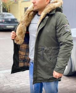 Куртка А15754