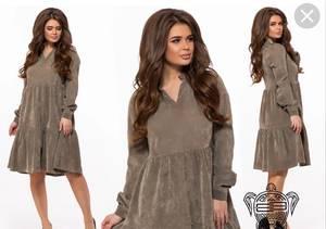 Платье короткое с длинным рукавом А16939