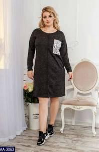 Платье короткое с длинным рукавом А20247