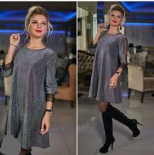 Платье А20959