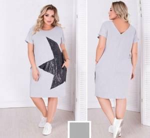 Платье короткое летнее А08963