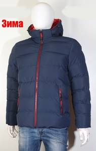 Куртка А16359