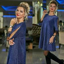 Платье А20960