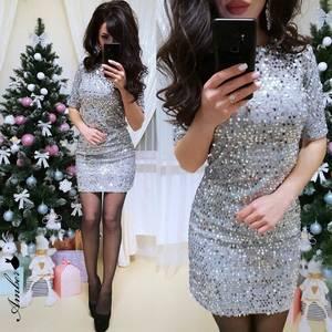 Платье короткое нарядное А10628