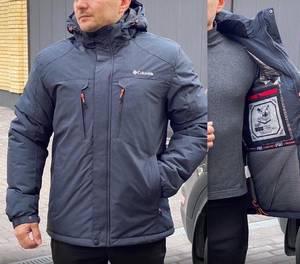 Куртка А14089