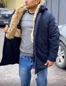 Куртка А15755
