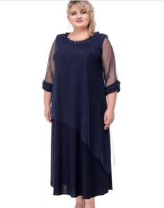 Платье длинное нарядное А18795