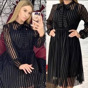 Платье короткое современное А19760