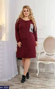 Платье короткое с длинным рукавом А20249