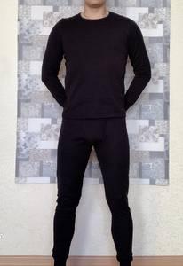 Термо-костюм Ш1409