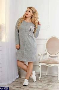 Платье короткое с длинным рукавом А20250