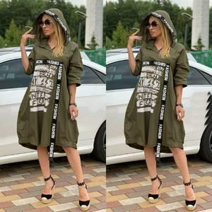 Платье короткое повседневное А09429