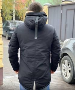 Куртка А15753