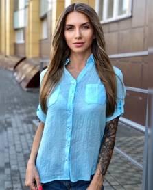 Рубашка Ч8649