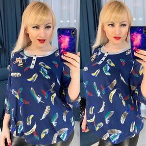 Блуза нарядная А02998