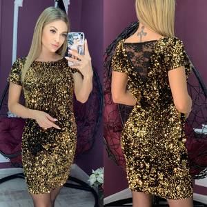 Платье короткое нарядное А10463