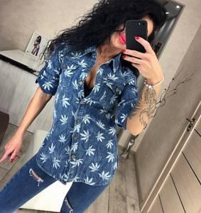 Рубашка с длинным рукавом Ц3441