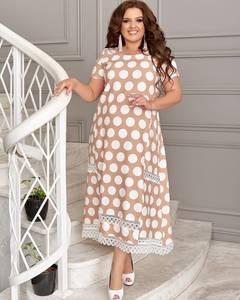 Платье длинное нарядное А06857
