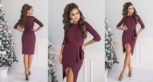 Платье короткое нарядное А20252
