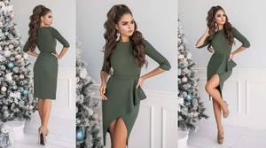 Платье короткое нарядное А20253