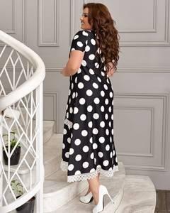 Платье длинное нарядное А06858