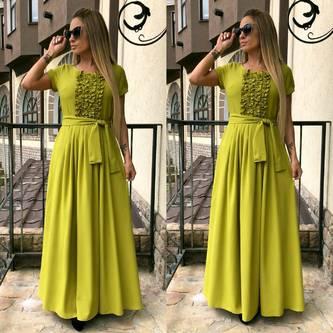 Платье длинное желтое нарядное Т5323