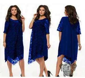 Платье короткое нарядное А19652
