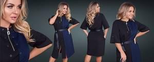 Платье короткое нарядное А11360