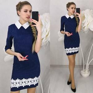 Платье короткое элегантное Ц5274