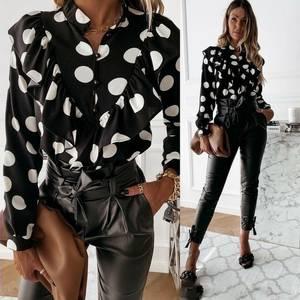 Блуза с длинным рукавом А14708