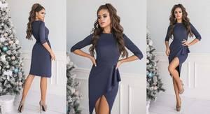 Платье короткое нарядное А20254
