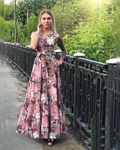 Платье длинное летнее Ч2507