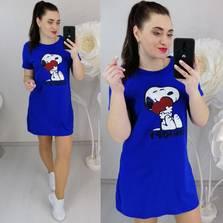 Платье Ц5259