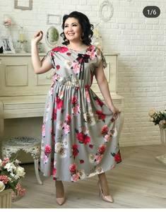 Платье длинное летнее Ц7344