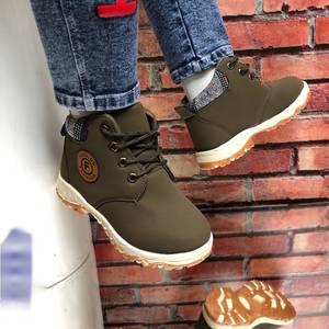 Ботинки Ш1067