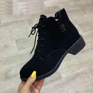 Ботинки А09635