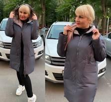 Куртка А10085