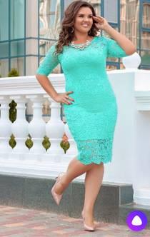 Платье Ш2062