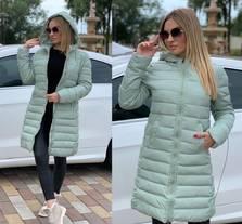 Куртка А10123