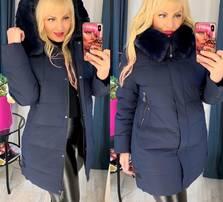 Куртка А10131