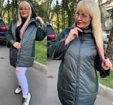 Куртка А10144