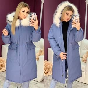 Куртка Ш5671