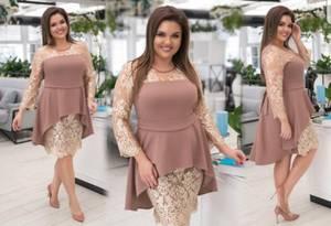 Платье короткое нарядное Ш8954