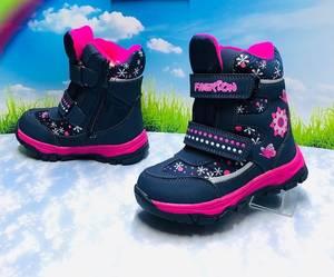 Ботинки А10881