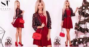 Платье короткое нарядное Ю2799