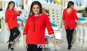 Блуза нарядная А12093