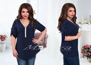 Блуза нарядная А12097