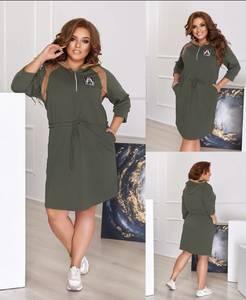 Платье короткое повседневное А08453