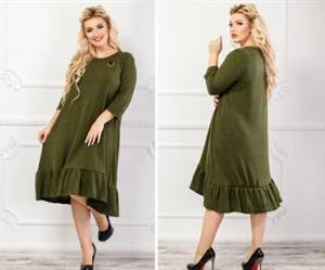 Платье короткое нарядное А10309